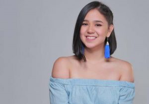 Mikee Quintosage, Birthday, Height, Net Worth, Family, Salary