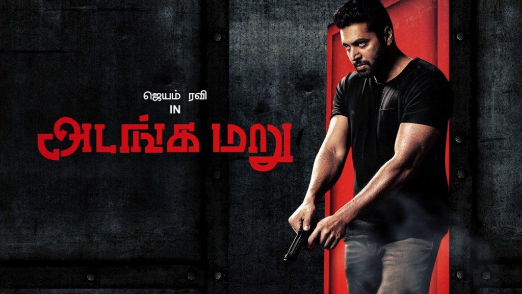 Adanga Maru Release Date, Rating, Reviews, Boxoffice Jayam Ravi