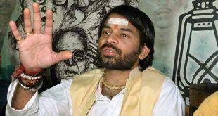 Tej Pratap Yadavage, Birthday, Height, Net Worth, Family, Salary