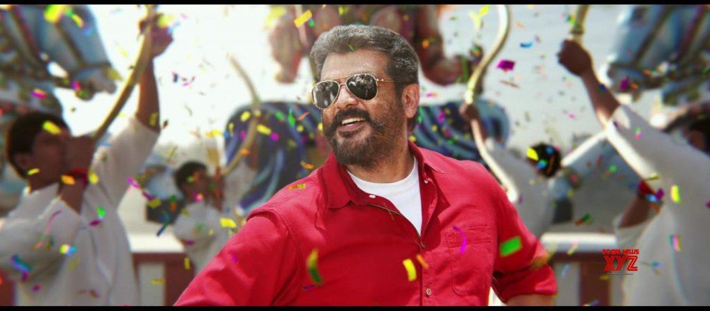 Thala Ajith In Red Shirt Viswasam Facebook Cover Photos
