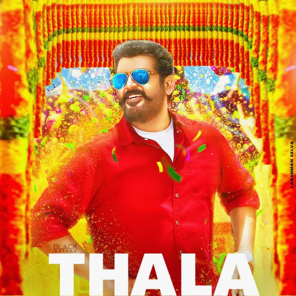 Viswasam Motion Poster Image For Whatsapp Status Display Picture