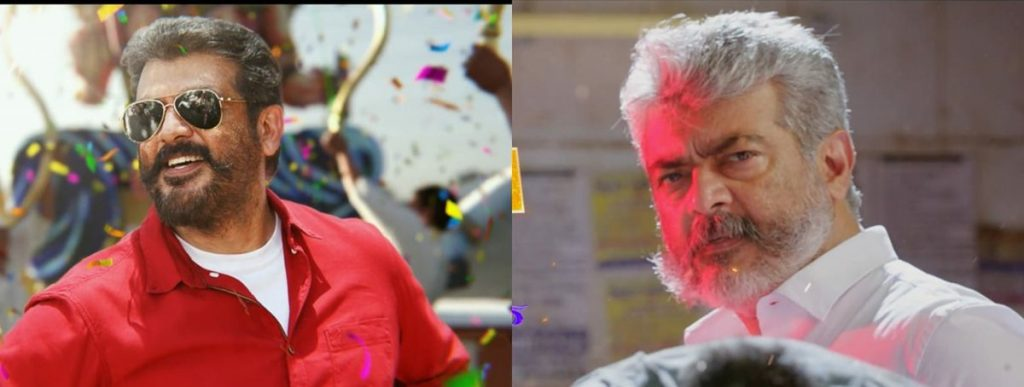 Young And Old Thala Ajith In Red Shirt Viswasam Facebook Cover Photos