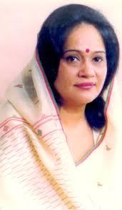 Alka Nath