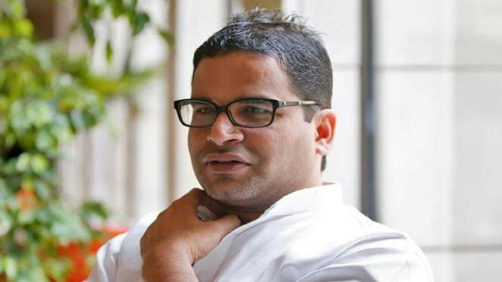 Prashant Kishor, Political Strategist Of India's Main Opposition Congress Party, Is Pictured At A Hotel In New Delhi